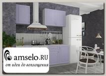 """Кухня 1,5 """"Лорен"""" (МДФ) (Фиалка)"""