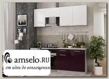 """Кухня 2,1 decorazione """"Лакрима"""" (МДФ глянец) (Белый/Баклажан)"""