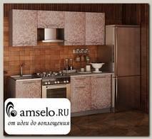 "Кухня 2,1 mosaico""Мона""(МДФ)(Какао/Какао)"