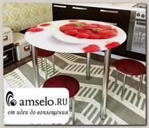 "Стол с фотопечатью D_0,9 (delicious 11) round ""Амели"""