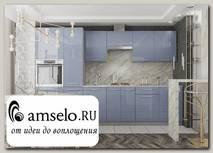 "Кухня 3,0 decorazione ""Лакрима"" (МДФ глянец) (Балтик)"