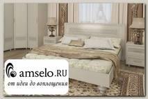 """Кровать 1600 с ортопед.осн-ем belle """"Валенсия"""" (МДФ)(Дуб белёный)"""