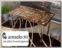 """Стол с фотопечатью 1,2 (table 2) """"Амели"""""""