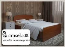 """Кровать 1200 adel """"Лаворо"""" (Орех миланский)"""