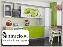 "Кухня 2,0 ""Бруско"" (Яблоко)"