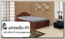 """Кровать с ящиками 1200 elegante """"Наоми"""" (МДФ) (Вишня кальвадос)"""