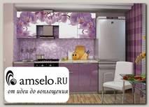 "Кухня 2,1 ""Бруско""(МДФ)(Орхидея)"