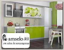 "Кухня 1,8 ""Бруско"" (Яблоко)"