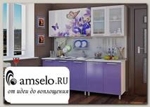"""Кухня iris 2,0 """"Кьянти"""" (МДФ)(Фотопечать """"Ирис""""/Фиолетовый глянец)"""