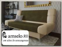 Диван-книжка Roberto (Велюр bronze Asti com 05 (КН)/Кожзам Ivory (Canvas))