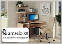 """Стол компьютерный со стеллажом """"Лаки"""" (Венге/Лоредо)"""