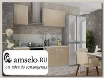 """Кухня 1,5 decorazione """"Лакрима"""" (МДФ глянец) (Капучино)"""