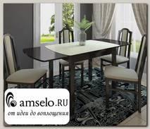 Стол обеденный gloss Шато 1,1/1,78 (ЛДСП Венге/Oracal 641-023 кремовый)