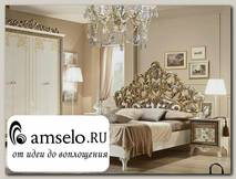 """Кровать 1800 """"Реджина"""" (МДФ) (Белый/Золото) MrStf"""