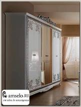 "Шкаф 6-ти дверн. ""Реджина"" (МДФ) (Белый/Серебро/Шелкография) MrStf"
