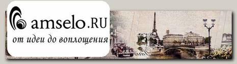 """Фартук 2800x610/6мм глянцевый """"Primavera"""" (МДФ)(Фотопечать Вечер в Париже)-Lk/VIP-33"""