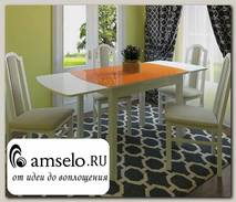 Стол обеденный gloss Шато 1,1/1,78 (ЛДСП Белая/Oracal 641-036 светло-оранжевый)