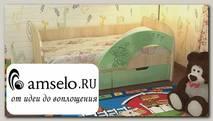 """Кровать с ящиками mult """"Кьюза"""" (МДФ матовый) (Дуб/Эвкалипт) VITA-7"""