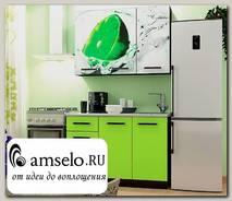 "Кухня 1,2 №33 ""Дольчетто"" (МДФ высокоглянц.) (Венге/Лайм/Albico Лайм)"