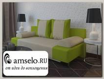 Диван-еврокнижка Мадрид (Велюр green Банни 01 (Bonlife)/Велюр Asti 02 (КН))
