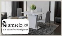 """Стол раздвижной """"Uno"""" (Белый/Стекло белый глянец)"""