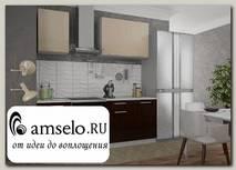 """Кухня 1,5 decorazione """"Лакрима"""" (МДФ глянец) (Капучино/Шоколад)"""