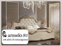 """Кровать 1800 luxe """"Агата"""" (МДФ) (Бежевый) MrEl"""