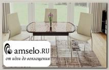 "Стол раскладной 1,2/1,5 ""Bellagio"" (Стекло/Хром)(Венге/Беж.с рис.)"