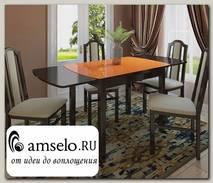 Стол обеденный gloss Шато 1,1/1,78 (ЛДСП Венге/Oracal 641-036 светло-оранжевый)