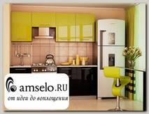 """Кухня 2,1 dune """"Мона""""(МДФ)(Зелёный/Чёрный)"""