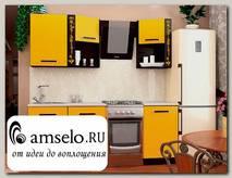 """Кухня 1,5 №31 """"Дольчетто"""" (Венге/Оранжевый)"""