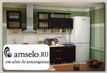 """Кухня 2,0 №11 """"Дольчетто"""" (МДФ глянец) (Дуб/Шоколад глянец)"""