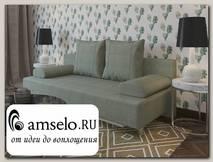 Диван-еврокнижка Мадрид (Велюр grey Asti com 03 (КН)/Велюр grey Asti com 03 (КН))