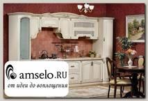 """Кухня 3,60 """"Луиджи"""" (МДФ) (Крем/Патина позолота)"""