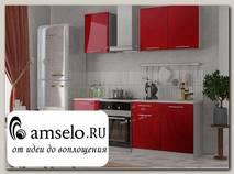 """Кухня 1,5 """"Лакрима"""" (МДФ металлик) (Гранат)"""