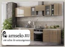 """Кухня 3,0 decorazione """"Лакрима"""" (МДФ глянец) (Капучино/Капучино)"""