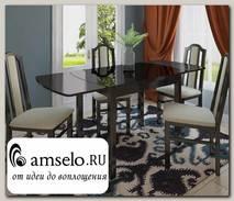 Стол обеденный gloss Шато 1,1/1,78 (ЛДСП Венге/Oracal 641-070 черный)