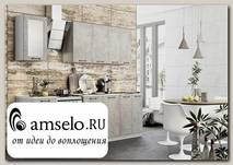 "Кухня 1,6 ""The Loft"" (МДФ) (Бетон светлый)"