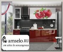 "Кухня 2,0 ""Лакрима"" (МДФ металлик) (Фотопечать Гранат/Гранат)"
