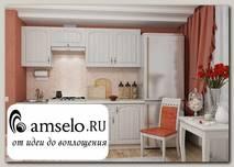 "Кухня 2,1 ""Белучи"" (МДФ) (Сандал)"