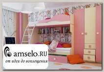 """Детская 3,2 (4предм.) """"Benito"""" (Бежевый/Фламинго)"""